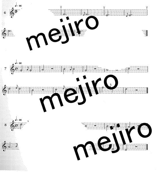 音符で学ぶ やさしい篠笛教本 CD付き 朱鷺たたら/著・演奏